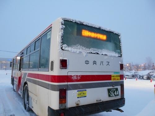 「中沼小学校通」行きバス