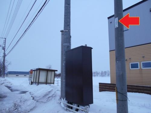 中央バス「丘珠線」 停留所「中野中央」近くの電柱「中沼幹」