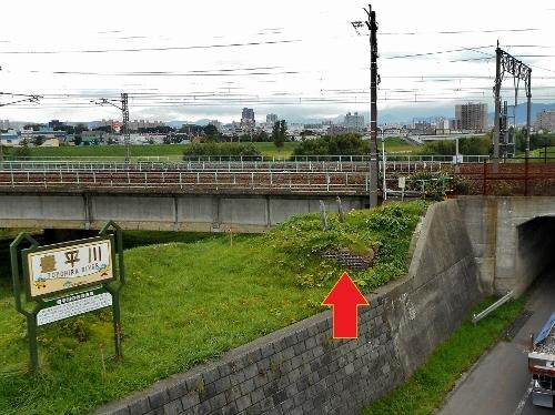 豊平川左岸 JR豊平川橋梁下流側たもと 遺構