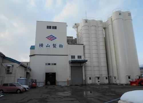 横山製粉 工場