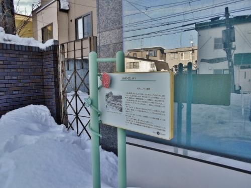 白石・歴しるべ「鈴木レンガ工場跡」