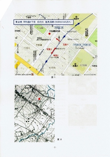 2011年山あり谷ありレポート-2