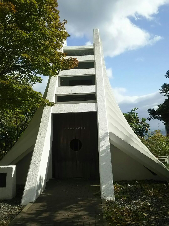 緑丘戦没者記念塔