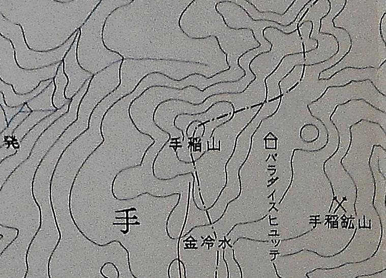 手稲町誌「札幌郡手稲村(大字三村時代)地図」手稲山あたり抜粋