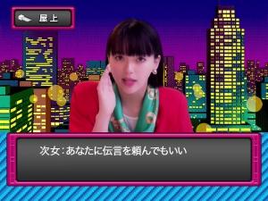 新UQダイアリー「伝言」編001