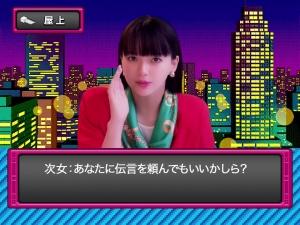 新UQダイアリー「伝言」編002