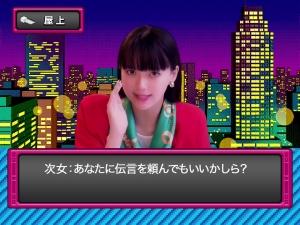 新UQダイアリー「伝言」編003