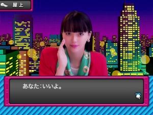 新UQダイアリー「伝言」編004