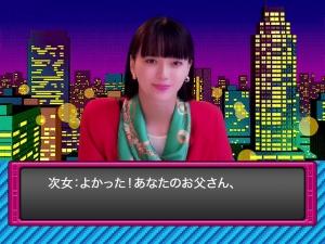 新UQダイアリー「伝言」編006