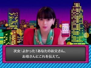 新UQダイアリー「伝言」編009