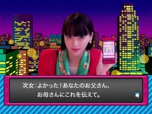 新UQダイアリー「伝言」編010