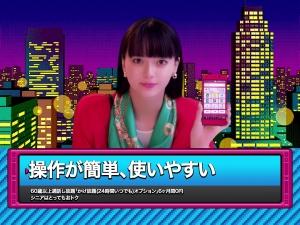 新UQダイアリー「伝言」編013