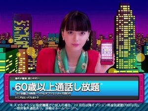 新UQダイアリー「伝言」編014