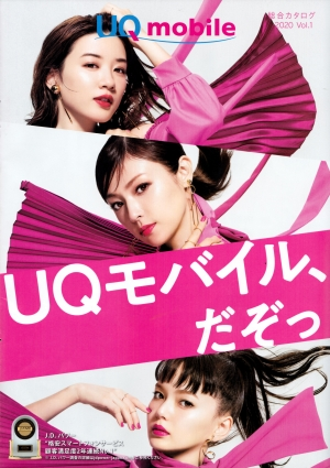 UQmobile2020 01-02