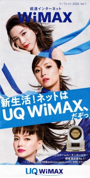 UQWiMAX2020 01-02