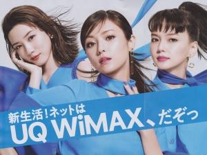UQWiMAX2020 01-04