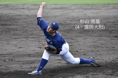 191023sgiyama.jpg