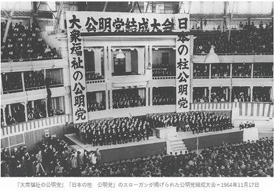 191117nichidaikoudou.jpg