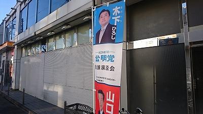 200109higashinaga.jpg