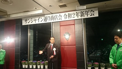 200115adachi.jpg
