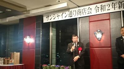 200115nagahashi.jpg