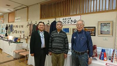 200117watanabe.jpg