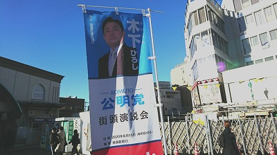200121mejiro.jpg
