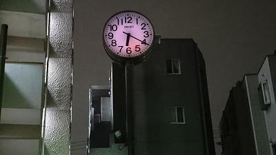 200125tokei2.jpg