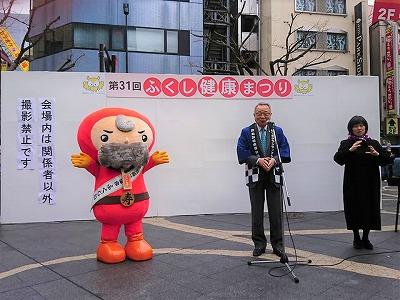 200126fukushitakano.jpg