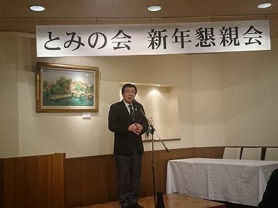 200129nagahashi.jpg