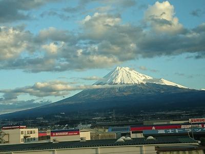 200202fuji.jpg