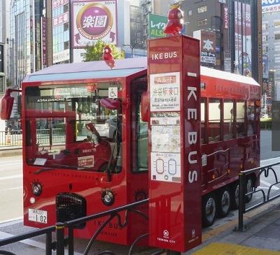 200206ikebus.jpg