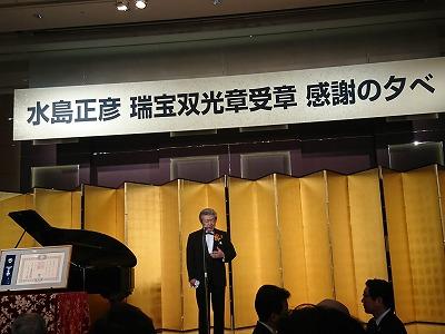 200208mizuahi.jpg