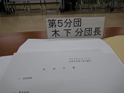 200213kannbukaigi.jpg