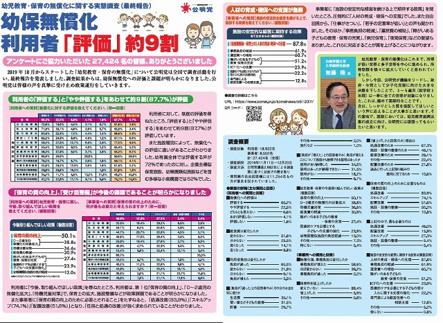 200217youhomusyouka.jpg
