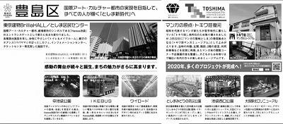 200226koumeikoukoku.jpg