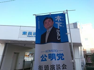 200227higashinagasaki.jpg