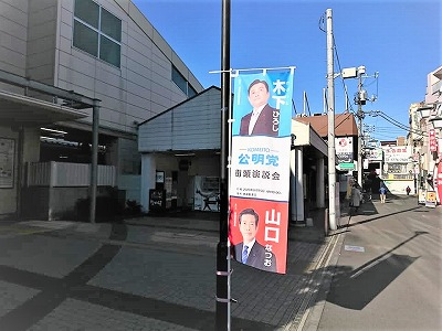 200228shiinamachi.jpg