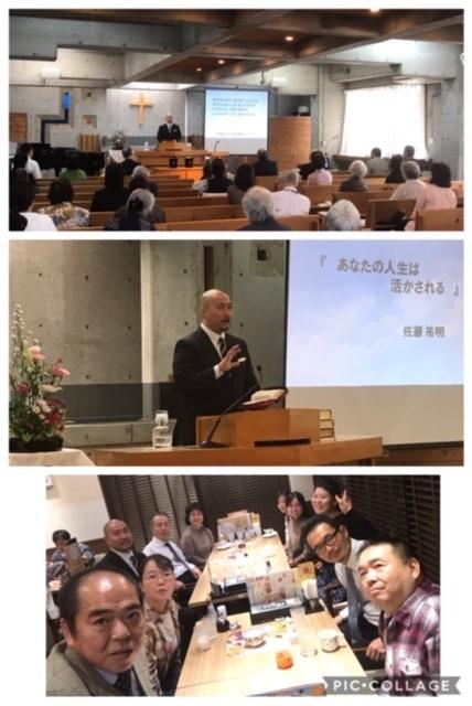 2019年10月 東京・蓮根キリスト教会