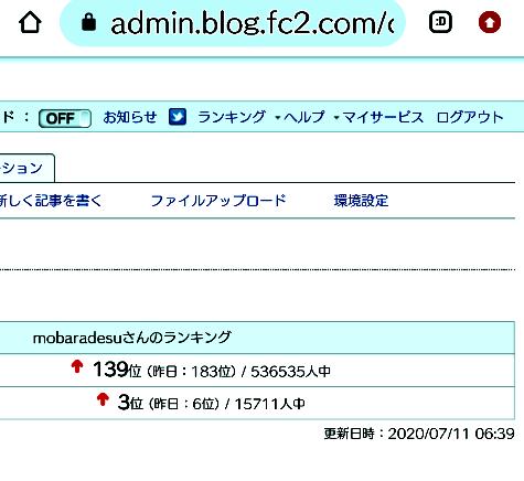 Screenshot_20200711-075819-2.png