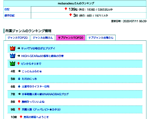 Screenshot_20200711-075852-2.png