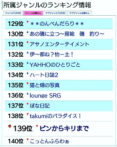Screenshot_20200711-075953-2.png