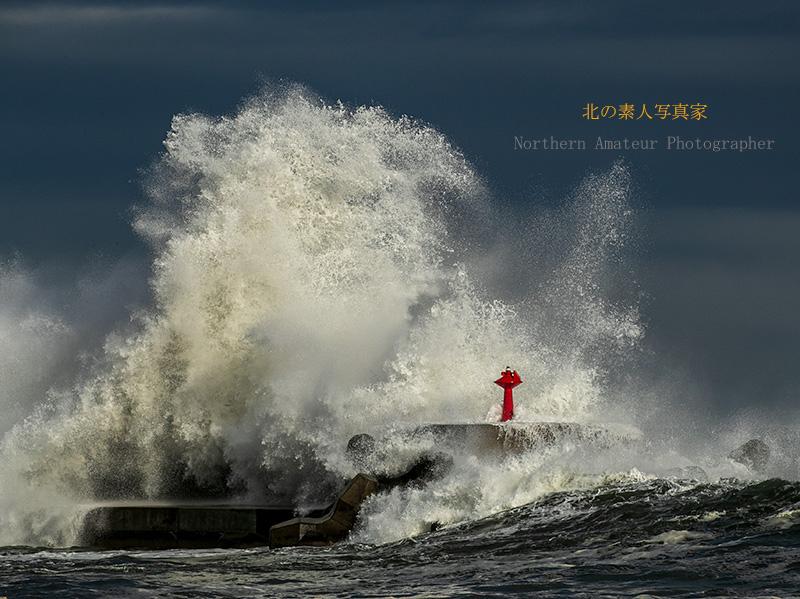 大寒の巨大波3AG1I3273
