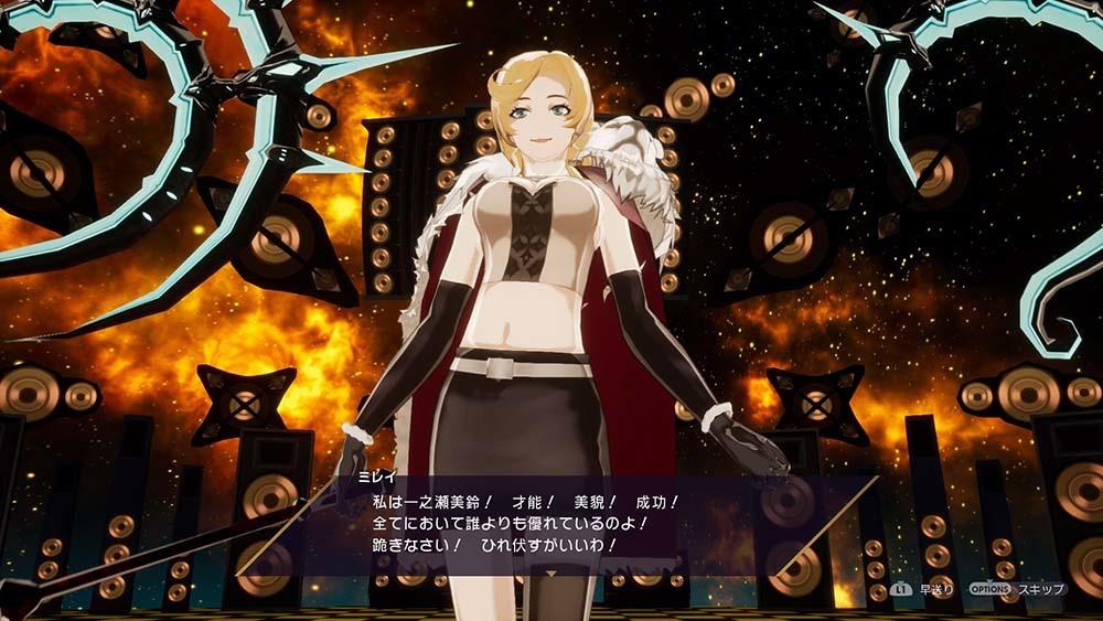 【カリギュラOD】Sadistic Queen/ミレイ