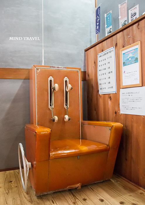 甚風呂 マッサージ器