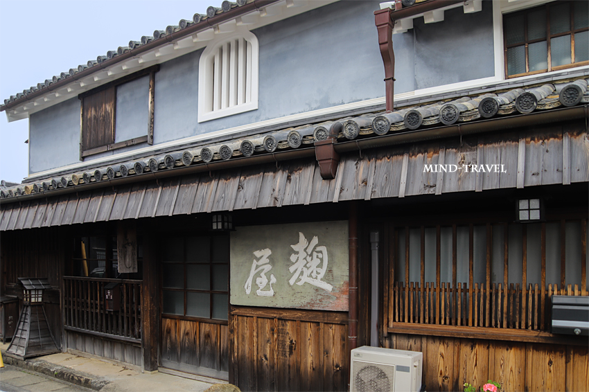 湯浅 麹屋
