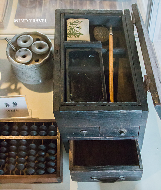 硯箱 算盤 インク壺