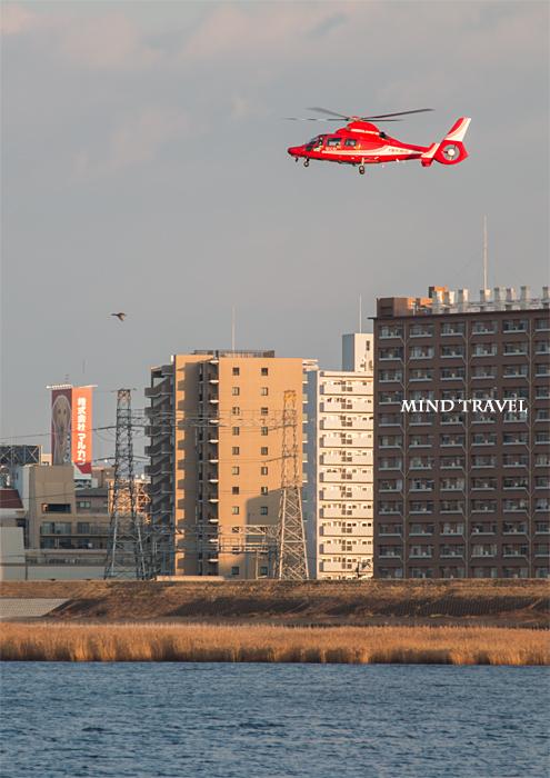 淀川 ヘリコプター