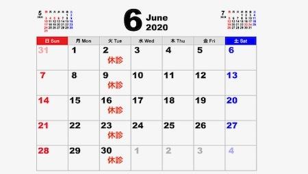 2020062.jpeg