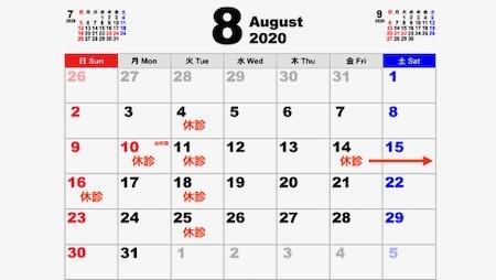 202008.jpeg
